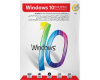Windows 10 Final Edition Pro & Enterprise TH2 Build 586