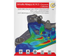 Simulia Abaqus 2016 + Document + Collection